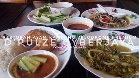 Penangan Restoran Ayam Kampung Velodrome Premium, D'Pulze Cyberjaya