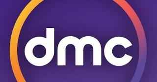 تردد قناة دى ام سى الرياضية DMC SPORT 2017 على النايل سات