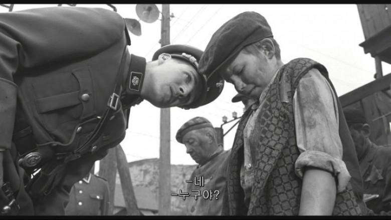 현명한 유대인 - 꾸르