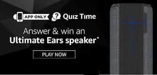 amazon ultimate ears speaker quiz contest answer