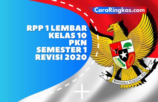 RPP 1 Lembar PKN Kelas 10