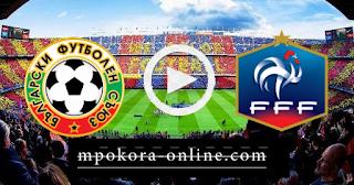 مشاهدة مباراة فرنسا وبلغاريا بث مباشر بتاريخ 08-06-2021 مباراة ودية