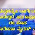 ಮಕ್ಕಳನ್ನೇ ಟಾರ್ಗೆಟ್ ಮಾಡುತ್ತಿದೆ ಸಿಂಗಾಪೂರದ ಈ ಹೊಸ ಕೊರೊನಾ ವೈರಸ್ ತಳಿ