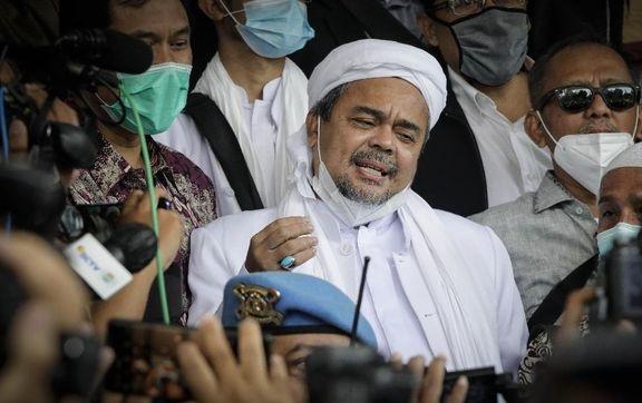 Pengamat Sarankan Pemerintah Gaet Habib Rizieq Jadi Influencer Vaksinasi, Ini Alasannya