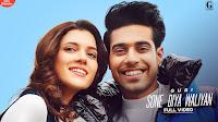 Sone Diya Waliyan Lyrics GURI-Full PubjabiLyrics