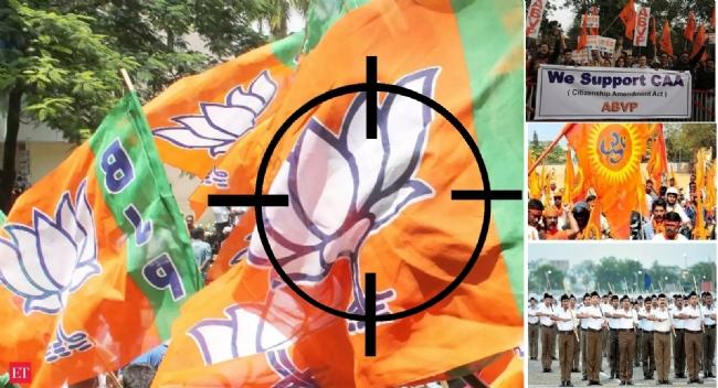 హిందూ సంస్థల నాయకులే లక్ష్యంగా ఐఎస్ఐ కుట్ర, ఇండియన్ ఇంటెలిజెన్స్ ఏజెన్సీలు వెల్లడి - ISI plot to target leaders of Hindu organisations revealed by Indian Intelligence Agencies