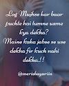 Log Mujhse Har Baar Puchte hai tumne usme kya dekha | Romantic Shayari in Hindi