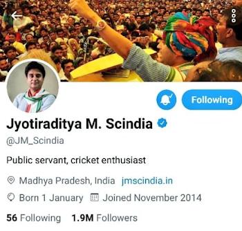 After Jyotiraditya Scindia removed his Twitter bio, media speculates mutiny. Some popular memes trending