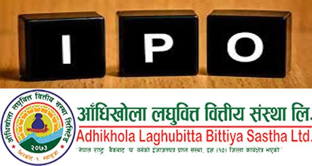 adhikhola laghubitta