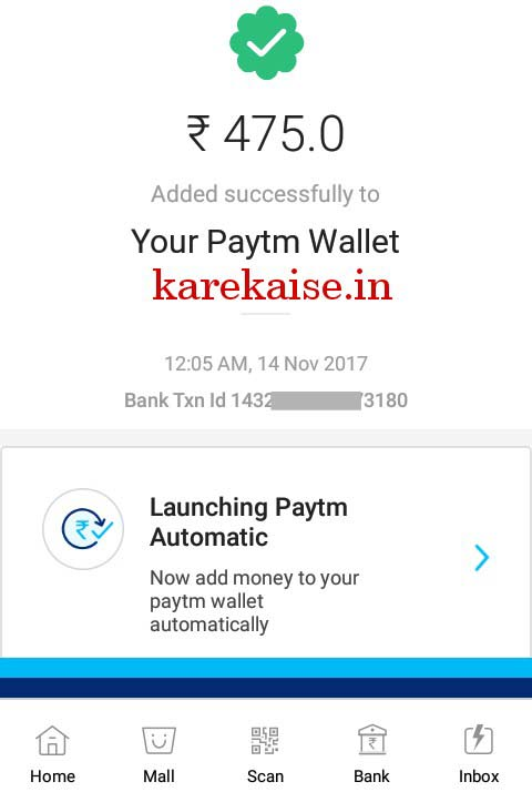 PayTm Account me Debit card se paise kaise add kare