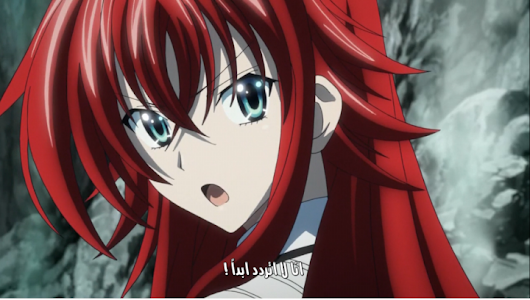 High School DxD BoRN 01