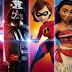 Disney Plus breidt uit met Nederlands content