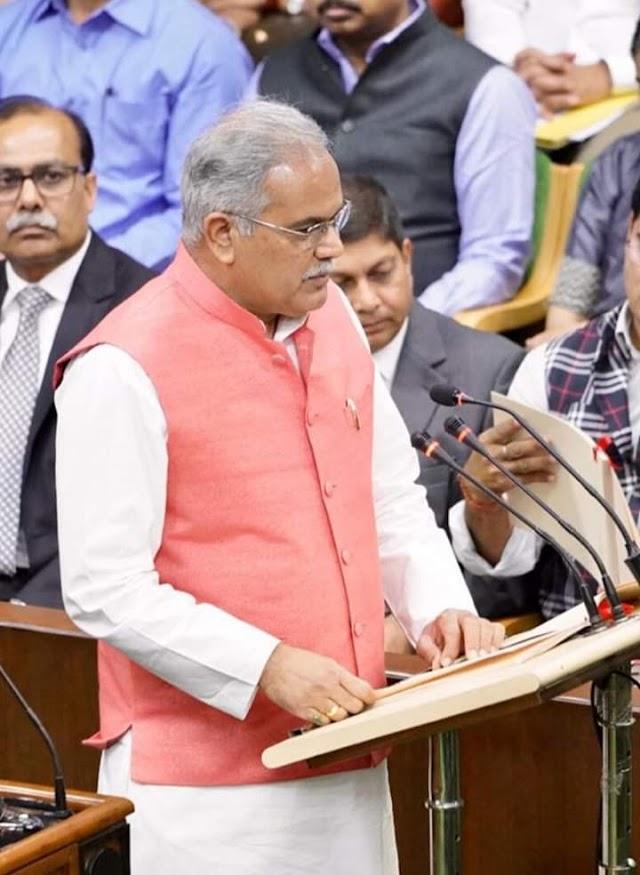 2500₹ प्रति कुइंटल धान का समर्थन मूल्य देने के अपने वादे को पूरा करने के लिए मुख्यमंत्री जी ने 'राजीव गांधी किसान न्याय योजना' को प्रस्तुत किया l