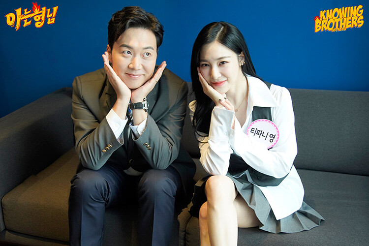 Nonton streaming online & download Knowing Bros eps 270 bintang tamu Do Kyung-wan & Tiffany Young (Girls' Generation) subtitle bahasa Indonesia