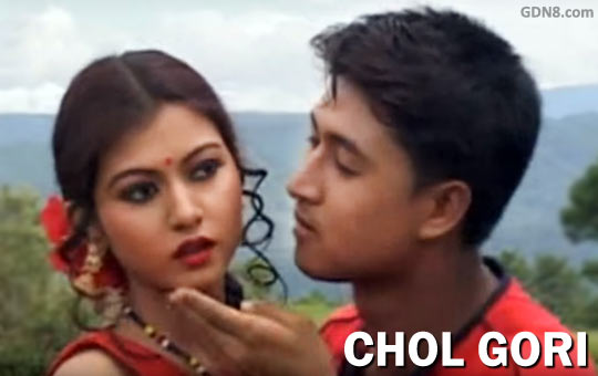 Are Chol Gori - Nagpuri Song