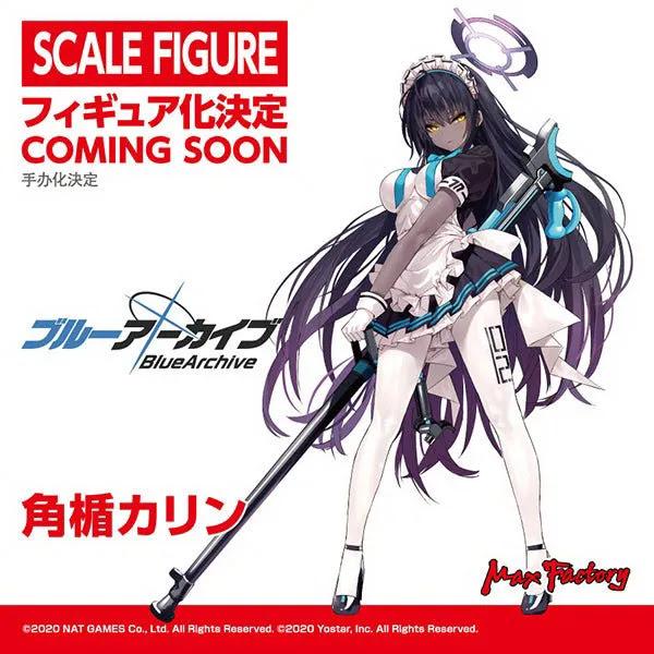 Scale Figure Karin Kakuda - Blue Archive