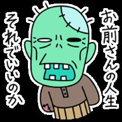 Witness Zombie grandpa