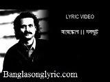 Bioscope (বায়োস্কোপ) Song Bangla