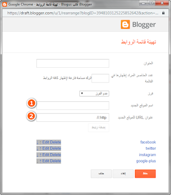Download-blogus-template-blogger