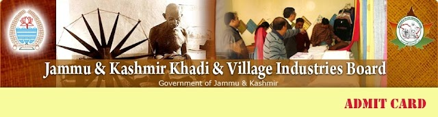 J&K KHADI AND VILLAGE INDUSTRIES BOARD RECRUITMENT - Interview Notice