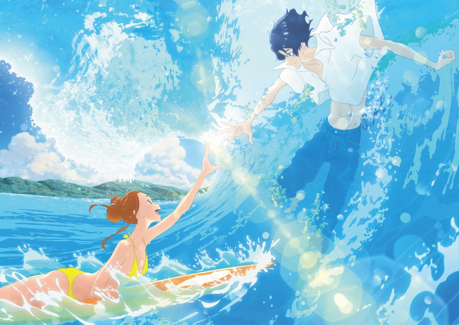 Lướt Sóng Cùng Em