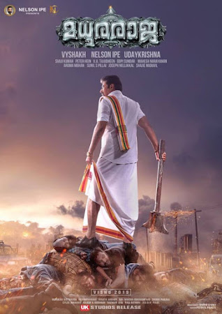 Poster Of Free Download Madhuraraja 2019 300MB Full Movie Hindi Dubbed 720P Bluray HD HEVC Small Size Pc Movie Only At worldfree4u.com