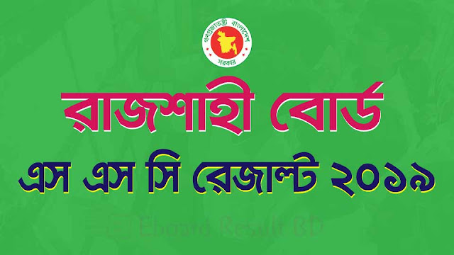 Rajshahi Board SSC Result 2019