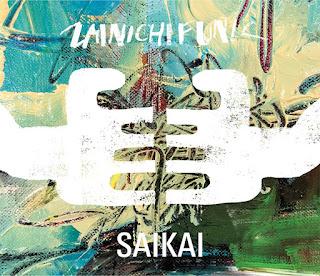 http://zainichifunk.com/saikai/