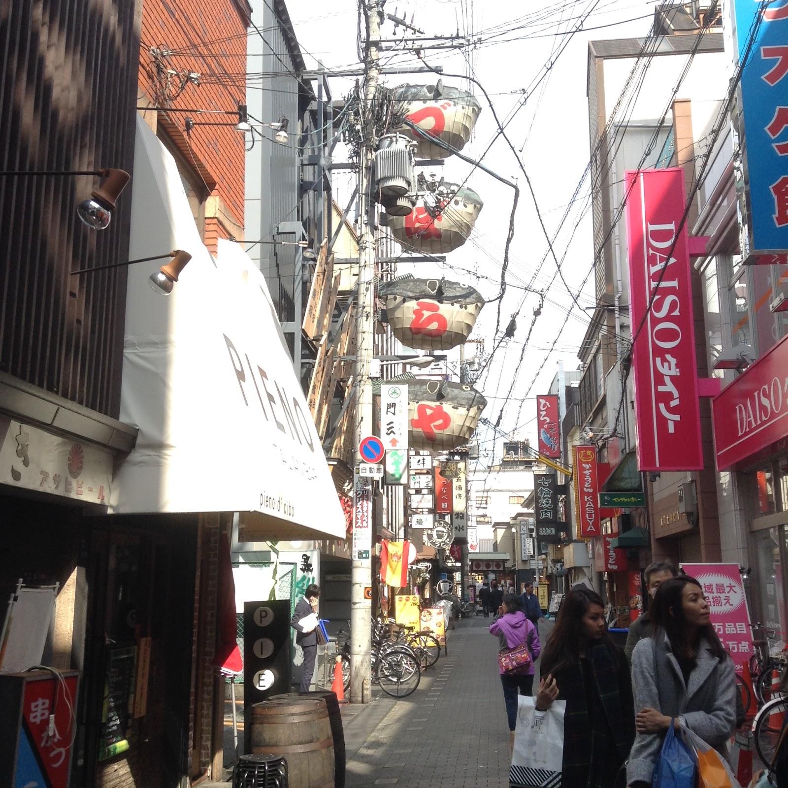 Osaka namba street
