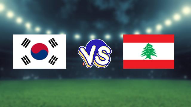 مشاهدة مباراة لبنان ضد كوريا الجنوبية 07-09-2021 بث مباشر في التصفيات الاسيويه المؤهله لكاس العالم