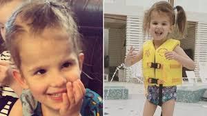 Baby Gigi died وفاة الطفلة جيجي