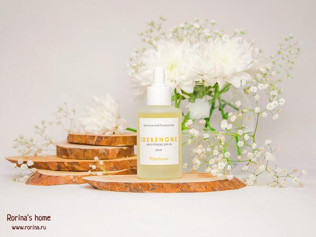 Осветляющая сыворотка Bellflower Idebenone Brightening Serum: отзывы