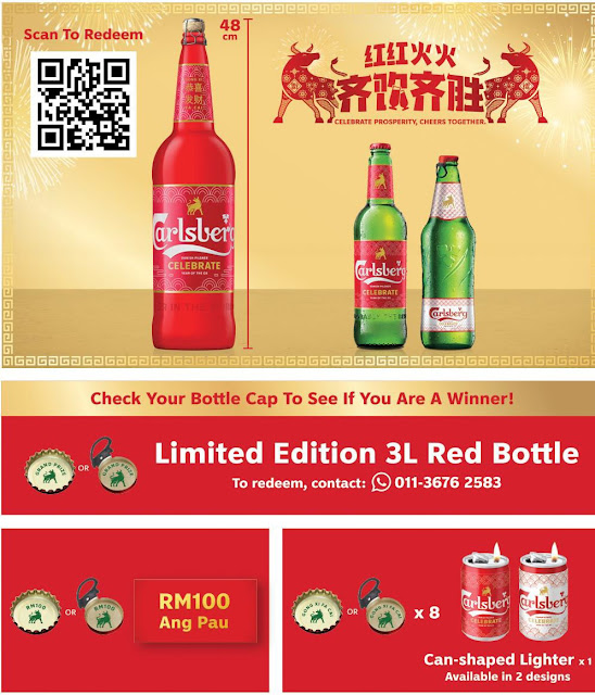 Carlsberg Limited Edition Collectibles