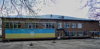 Дибровка. Школа