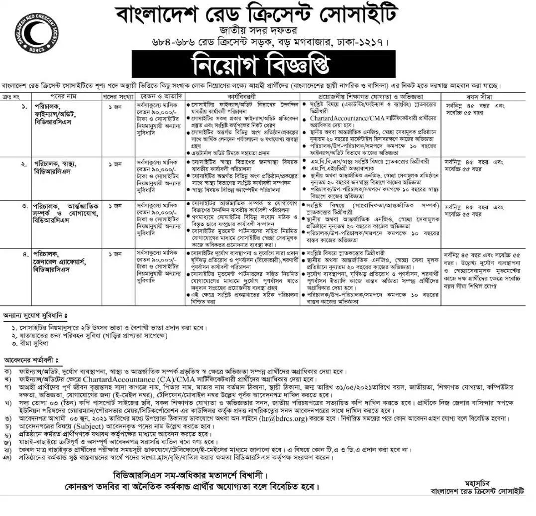 Bangladesh Red Crescent Society  Job Circular