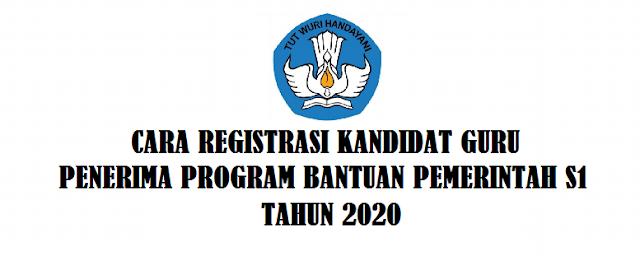 Cara Daftar atau Registrasi Program Bantuan Pemerintah Kuliah S CARA DAFTAR PROGRAM BANTUAN PEMERINTAH KULIAH S1 TAHUN 2020
