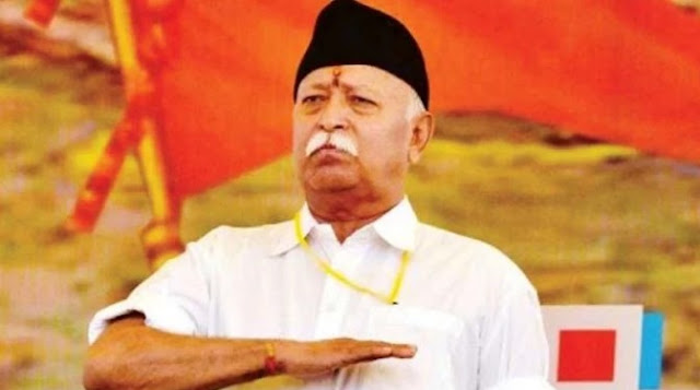 RSS  Mohan Bhagwat: Government Should Make Law And Construct Ram Mandir ASAP