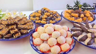 حلويات العيد أشكال حلوة