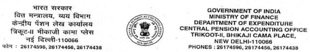 gov-of-india-mof-paramnews