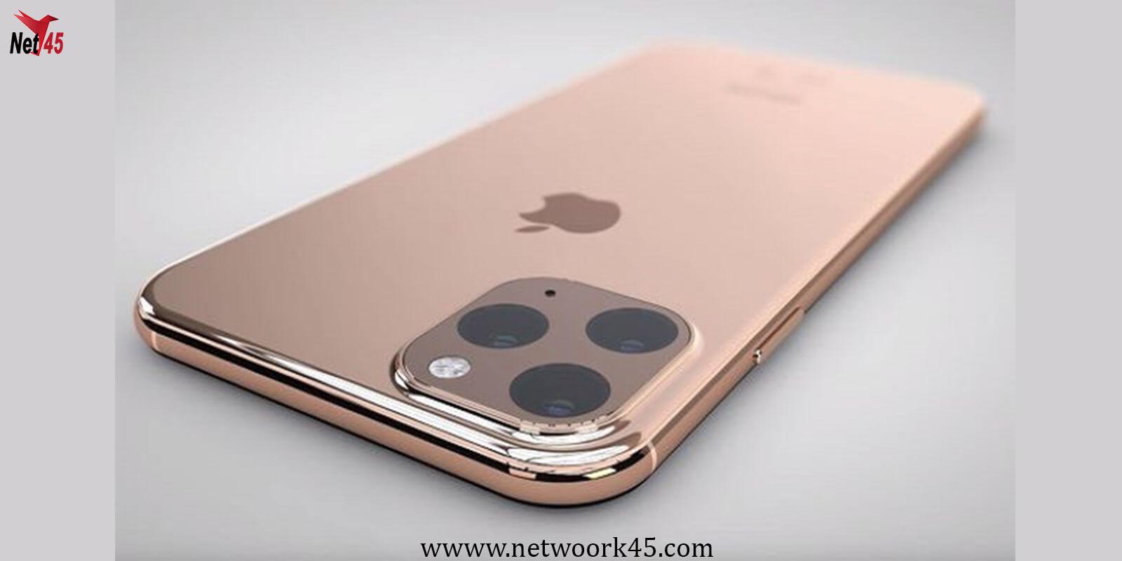 iphone 11 5g , iphone 1q , iphone 11 gsmarena , iphone 11 gold , iphone 8 ios 11 , apple iphone 11 plus , ios 11 password autofill for apps , iphone 11 storage , iphone 11 colors , iphone 11 camera , iphone 11 features