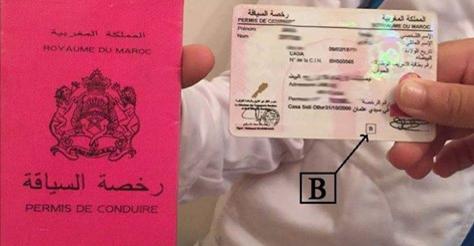 """أنابيك - الدار البيضاء توظيف 15 سائق حاصل على رخصة السياقة من النوع """"B"""" وشهادة الباكالوريا علوم تجريبية بعقد دائم"""