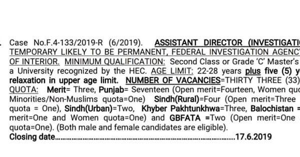 Assistant Director FIA jobs 2019 - fpsc jobs apply online