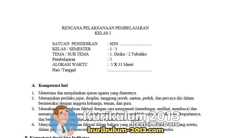 RPP Kelas 1 Kurikulum 2013 Semua Pembelajaran Revisi Tahun 2016 rpp k13