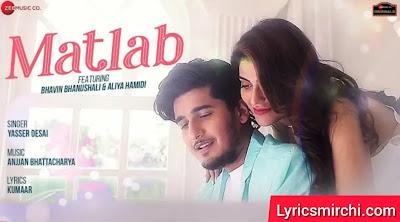 Matlab मतलब Song Lyrics | Yasser Desai | Latest Hindi Song 2020