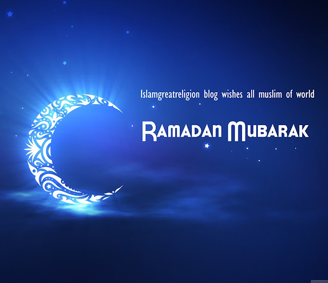 Happy Ramadan Mubarak 2017 Images Wishes, Wallpapers, Pictures