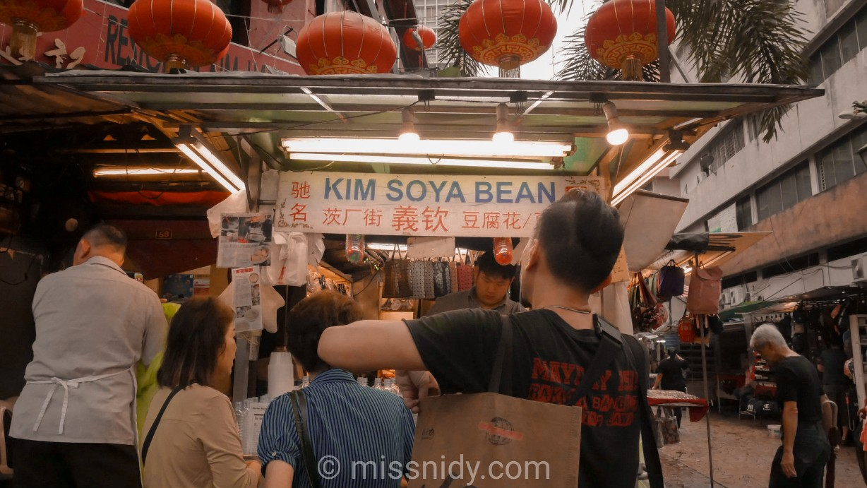 harga kim soya bean petaling street