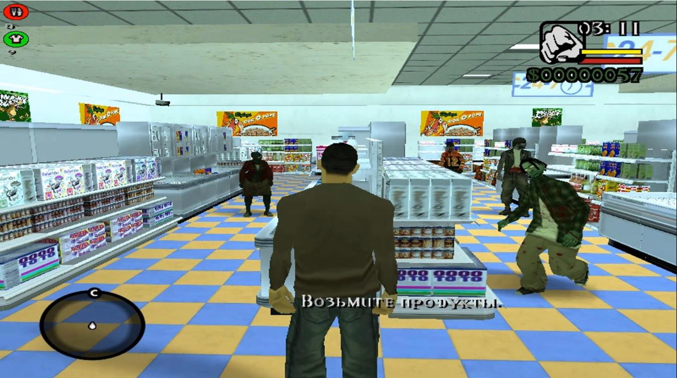 gta full game free download