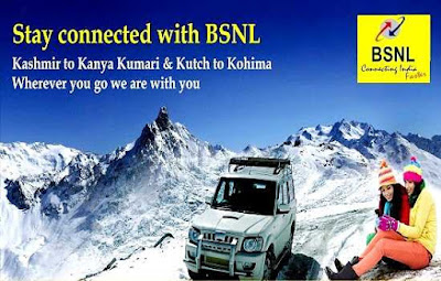 BSNL launched Foreigner Prepaid Mobile Plans (BSNL Travel SIM Card) with Unlimited Calls & Data benefits for tourists visiting India