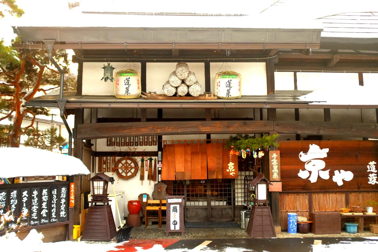 Hida Takayama Kyoya Restaurant Japon- Le Chameau Bleu