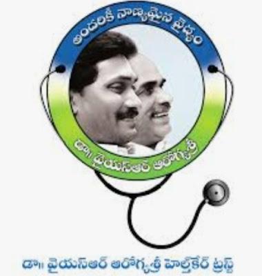 Dr.YSR AHCT - EHS- Distribution of Smart Health Cards.